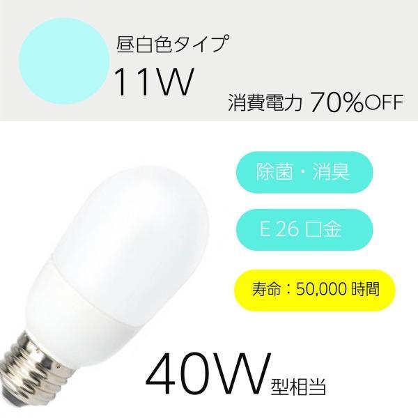 殺菌消臭機能付きライト CCFL(冷陰極蛍光管) 電球 11W(昼白色) E26  スモークタイプ|store-lak-inc