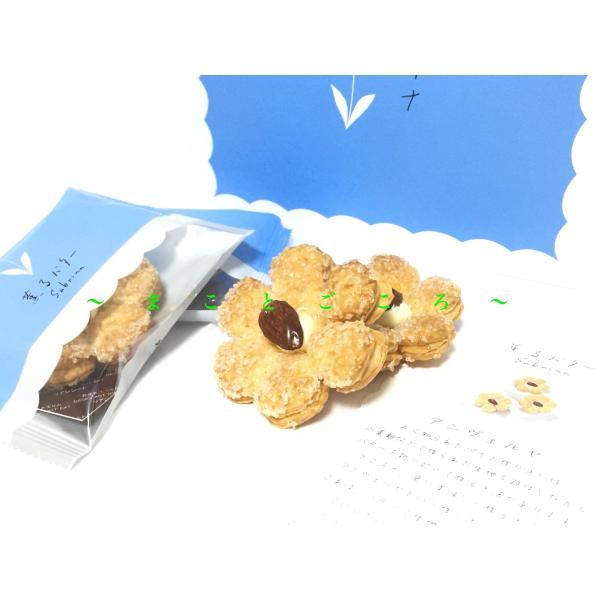 2021母の日 Subrina薫るバターサブリナ8個入東京駅 お菓子東京お土産スイーツギフトプレゼントお土産袋付き