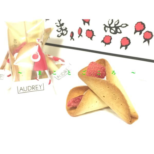 2021母の日 AUDREYオードリーグレイシアミルク8個入お菓子東京お土産スイーツギフトプレゼントお土産袋付き