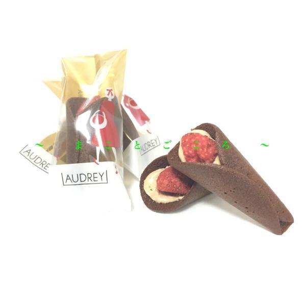 2021母の日 AUDREYオードリーグレイシアチョコレート5個入お菓子東京お土産スイーツギフトプレゼントお土産袋付き