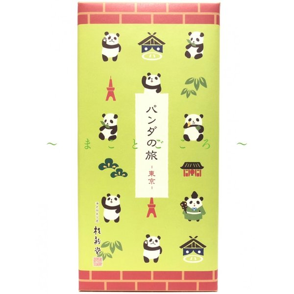 2021母の日 パンダの旅5袋入東京駅 お菓子東京お土産スイーツギフトプレゼントお土産袋付き