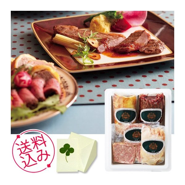 神戸ハング 人気デリオードブルセット4種 ギフト 内祝い お祝い 出産 結婚 お誕生日 快気 御礼|store-meme