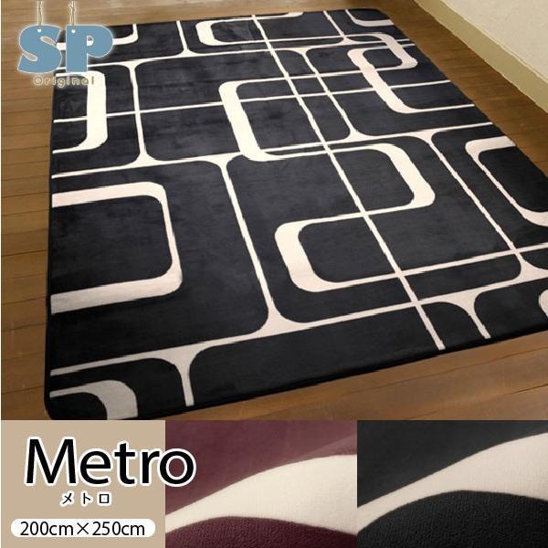 ラグ ラグマット 3畳 200cm×250cm 厚さ10mm メトロ2 ラグマット Metro2 長方形 幾何学模様 こたつ敷き 送料無料|store-pocket