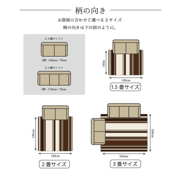 ラグ カーペット ラグマット 1.5畳 おしゃれ 洗える 北欧 ホットカーペットカバー 安い 約130×185cm フランネル 送料無料 長方形 ホットカーペット対応 バリエ|store-pocket|20