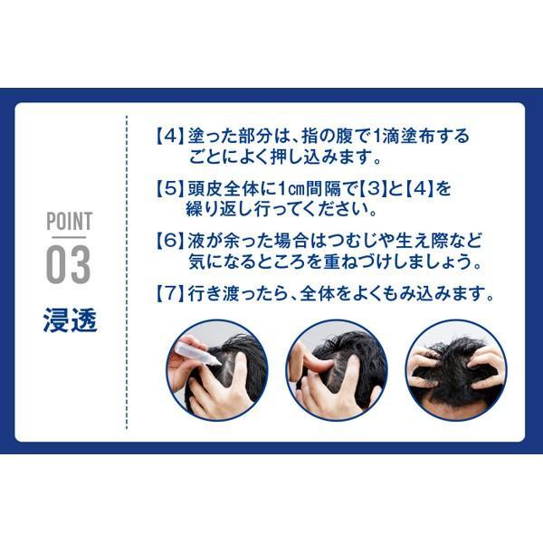 3本セット 男性用 育毛剤 バイオテック バイオウィズワン ベータS 300mlボトル(約1ヵ月分) 抜け毛 育毛トニック スカルプ 頭皮 乾燥|storebiotech|12