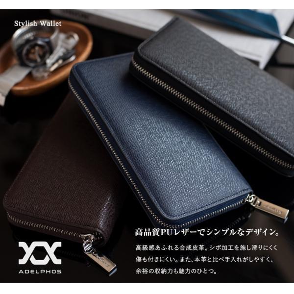 d2ebd7b8e5f5 長財布 財布 メンズ 男性 大容量 PU レザー ラウンドジップ ラウンドファスナー 小銭入れ カード