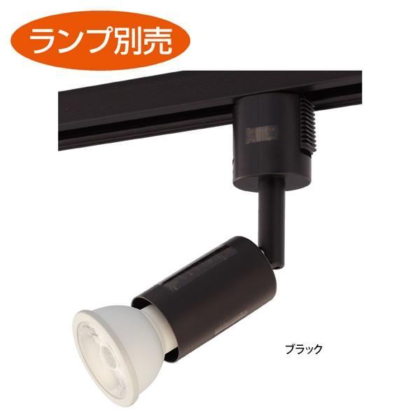 ダクトレール用 照明 E11口金 ホワイト/ブラック スポットライト 間接照明  直径5cmダイクロハロゲン|storeplan|03