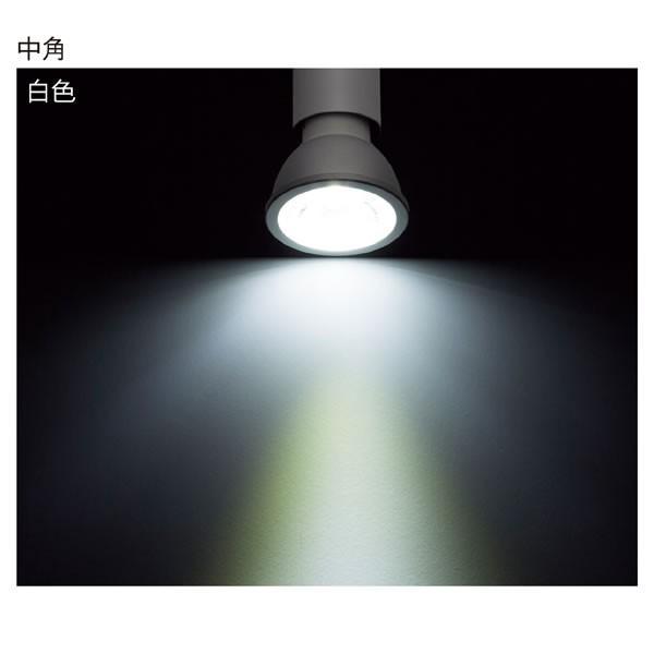 LED電球ハロゲン60W形 白色 電球色 中角 広角|storeplan|03