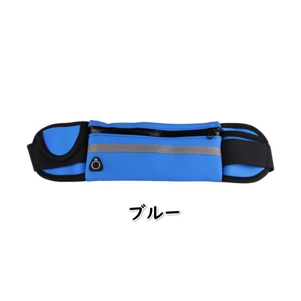 ウエストポーチ ランニング スマホ 小物入れ 音楽 軽量 快適 全8色|storepsn|05