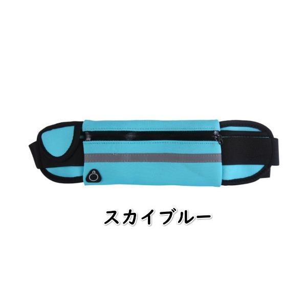 ウエストポーチ ランニング スマホ 小物入れ 音楽 軽量 快適 全8色|storepsn|09