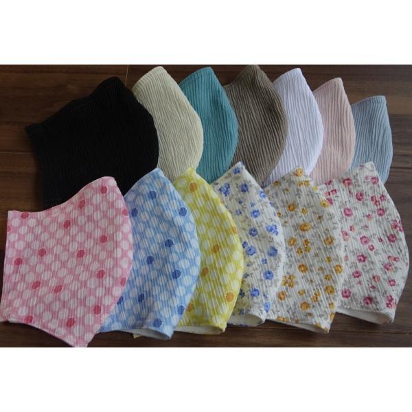 マスク 夏用 日本製 洗える 保冷剤付 立体 普通 小さめ 女性 子供|stories-shop|04
