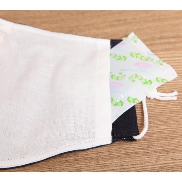 マスク 夏用 日本製 洗える 保冷剤付 立体 普通 小さめ 女性 子供|stories-shop|05