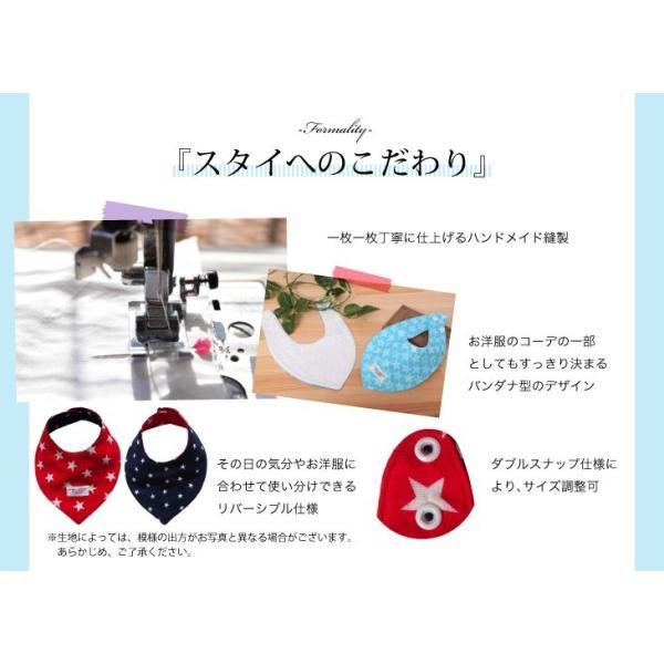 バンダナスタイ よだれかけ 日本製 ガーゼ 出産祝 おしゃれ おほしさま・ベーシック|stories-shop|03