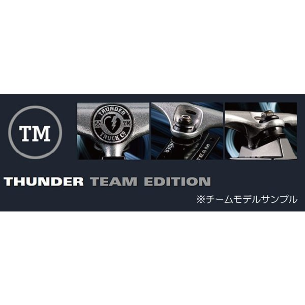 THUNDER BLACK SONORA TEAM EDITION SKATEBOARD TRUCK(サンダー スケートボード トラック) stormy-japan 02