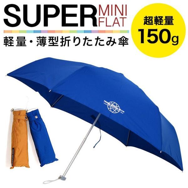 折りたたみ傘 超軽量 メンズ かさ カサ|story-web