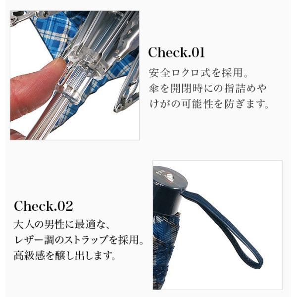 折りたたみ傘 メンズ 軽量 耐風 大きい グラスファイバー かさ カサ|story-web|03