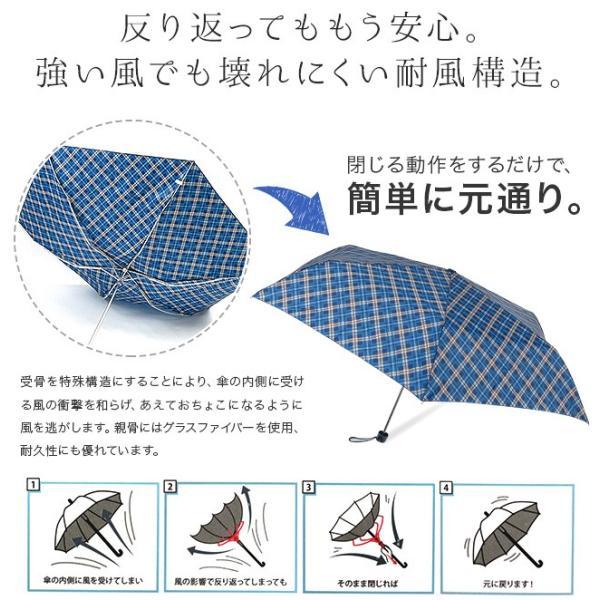 折りたたみ傘 メンズ 軽量 耐風 大きい グラスファイバー かさ カサ|story-web|04