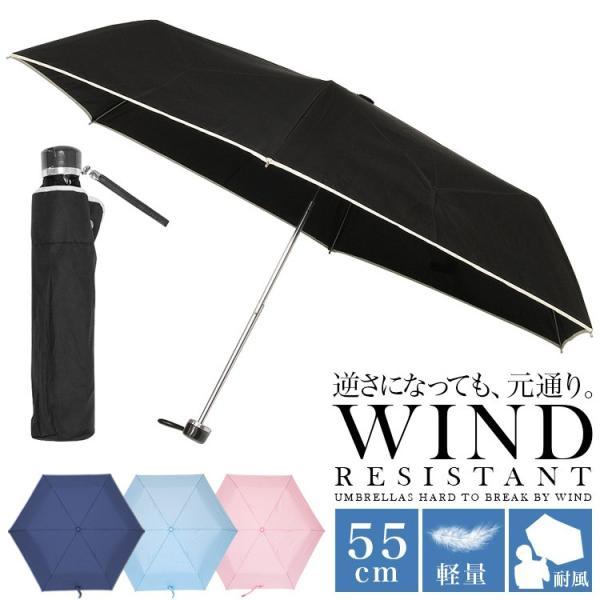折りたたみ傘 風に強い 軽量 メンズ レディース かさ カサ|story-web