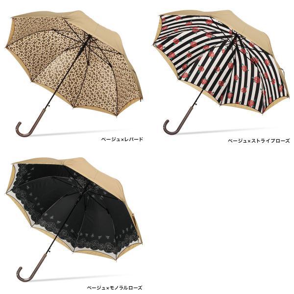 日傘 晴雨兼用 UVカット率99% ジャンプ レディース|story-web|12