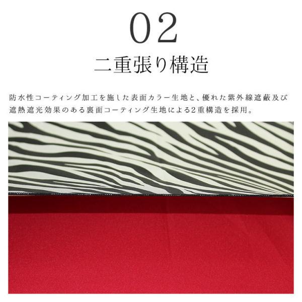 日傘 晴雨兼用 UVカット率99% ジャンプ レディース|story-web|03