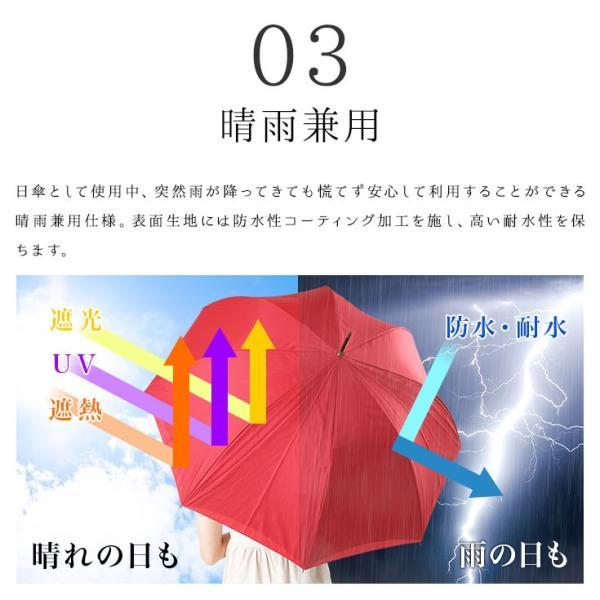 日傘 晴雨兼用 UVカット率99% ジャンプ レディース|story-web|04