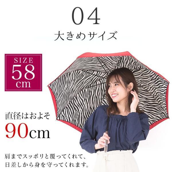 日傘 晴雨兼用 UVカット率99% ジャンプ レディース|story-web|05