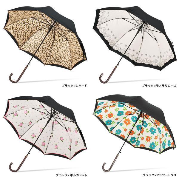 日傘 晴雨兼用 UVカット率99% ジャンプ レディース|story-web|08