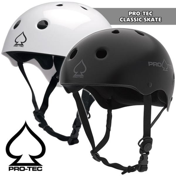 PRO-TEC プロテック ヘルメット CLASSIC SKATE MATTE BLACK GLOSSWHITE クラシック スケート マットブラック グロスホワイト スケボー 大人用 日本正規品