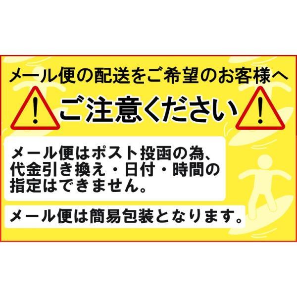 "DESTINATION デスティネイション ショートボード用 サーフボードデッキカバー 5'8""〜6'6"" BOARD DECK COVER SHORT|stradiy|04"