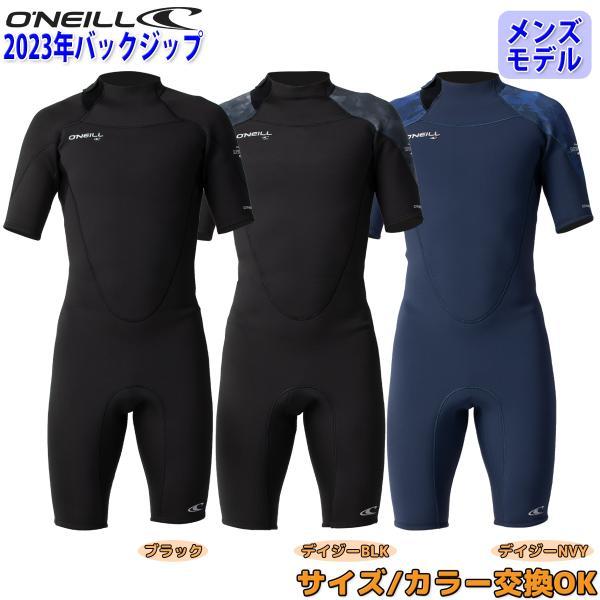 21 O'NEILL オニール スプリング ウェットスーツ ウエットスーツ バックジップ バリュー 春夏用 メンズ 2021年 品番 WF-8020 日本正規品