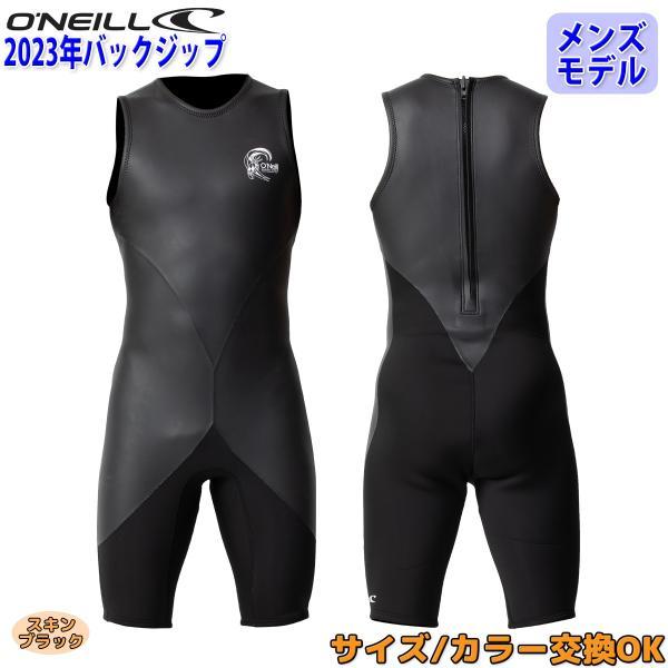 21 O'NEILL オニール ウェットスーツ ショートジョン バックジップ メンズ ウエットスーツ バリュー 2021年春夏 WF-1810 日本正規品