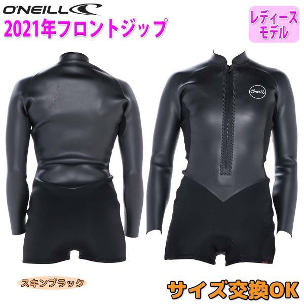 21 O'NEILL オニール ロンスプウェットスーツ ウエットスーツ フロントジップ レディース バリュー2021年春夏WF-2830S日本正規品