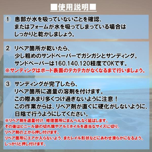 フィックス ドクター サーフボードリペア剤  キュアリングライトコンボ ソーラーレジン&UVライトセット|stradiy|03