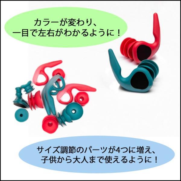 SURFEARS サーフイヤーズ 3.0 CREATURES クリエイチャー 耳栓 クリエーチャー サーフィン用 良く 音が聞こえる 聞ける 耳せん stradiy 04