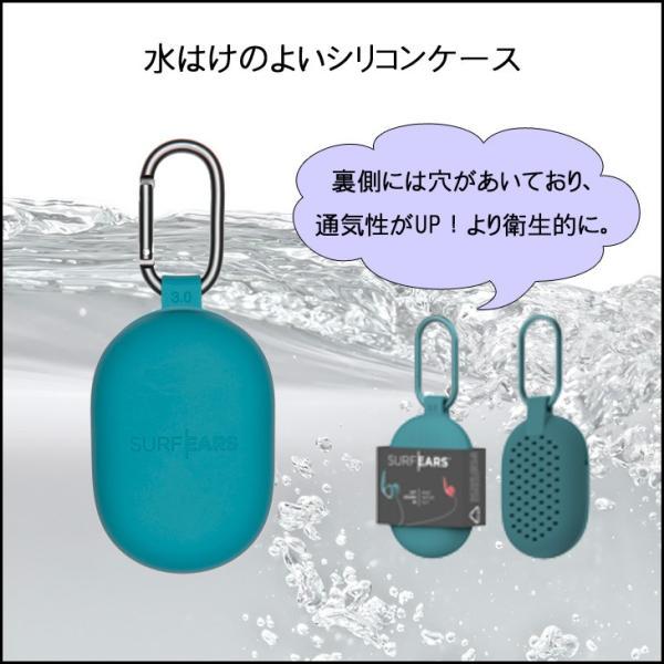 SURFEARS サーフイヤーズ 3.0 CREATURES クリエイチャー 耳栓 クリエーチャー サーフィン用 良く 音が聞こえる 聞ける 耳せん stradiy 05