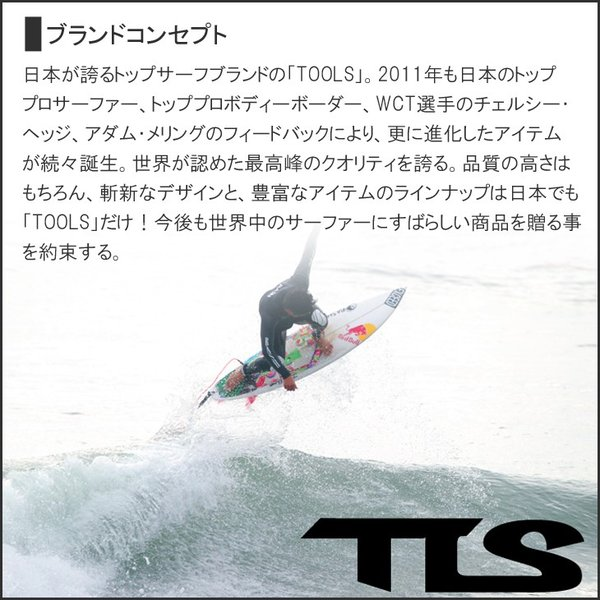 TLS TOOLS トゥールス リーシュコード 2019年モデル 6feet STRONG STD スタンダード LEASH 7mm ストロング|stradiy|07