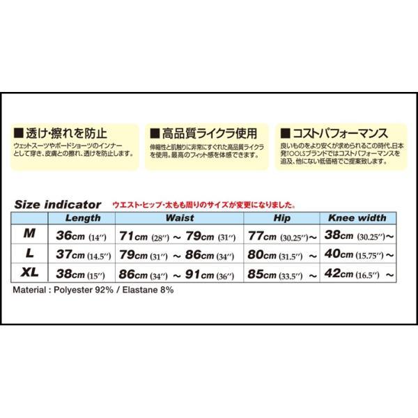 19 TLS TOOLS トゥールス ハイブリッドウォーターアクションパンツ メンズ インナーパンツ アンダーショーツ 2019年モデル HYBRID WATER ACTION PANT 日本正規品|stradiy|06