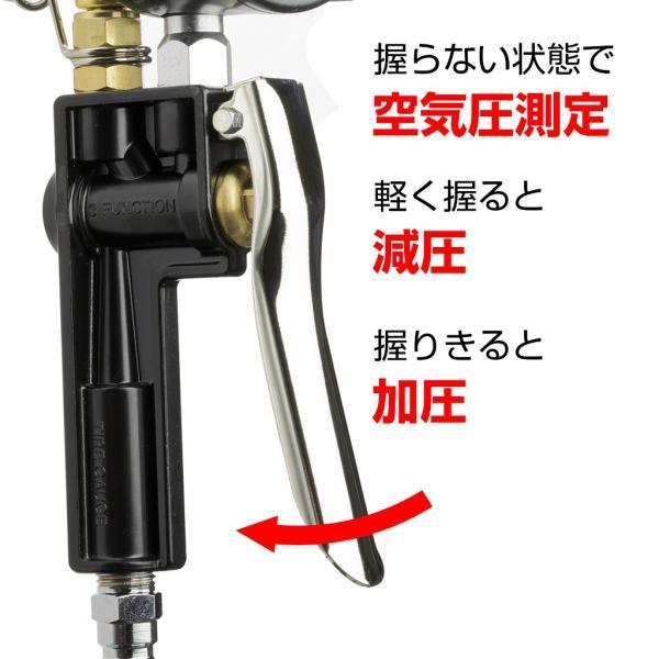 エアーゲージ 600kPa STRAIGHT/15-297 (STRAIGHT/ストレート)|straight-toolcompany|05