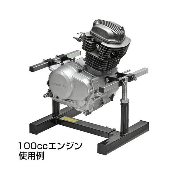 バイク用エンジンスタンド STRAIGHT/15-430 (STRAIGHT/ストレート)|straight-toolcompany|02