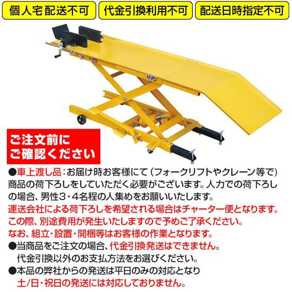 バイクリフト 油圧式 200kg STRAIGHT/15-784 (STRAIGHT/ストレート)|straight-toolcompany