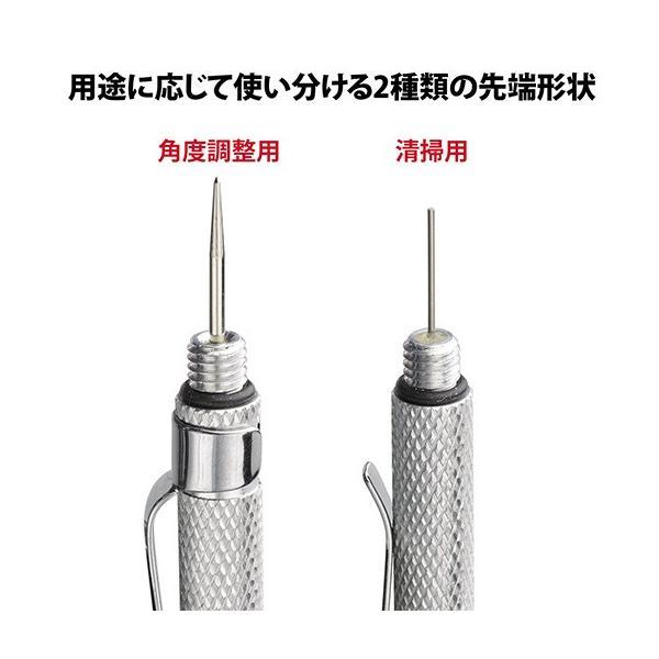 ウォッシャーノズル調整・クリーニングツール STRAIGHT/19-826 (STRAIGHT/ストレート)|straight-toolcompany|02