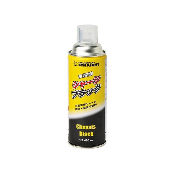 シャーシブラック 420ml STRAIGHT/36-003 (STRAIGHT/ストレート)|straight-toolcompany