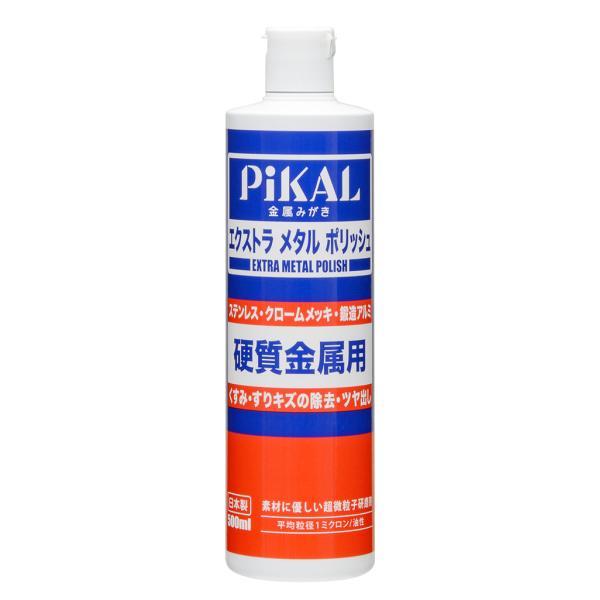 ピカール(PiKAL) エクストラメタルポリッシュ(硬質金属用研磨剤) 500ml 17560 STRAIGHT/36-2400 (STRAIGHT/ストレート)
