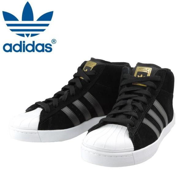 Shoes BY4096 for the adidas skateboarding Adidas PRO MODEL VULC ADV men sneakers [BLACK] pro model superstar black black スケートボードスケシューカジュアルシューズ man