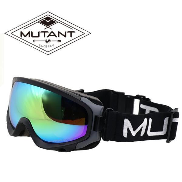 ミュータント 球面レンズ 眼鏡対応 ミラーレンズ スキーゴーグル スノーボードゴーグル くもり止め|streetbros