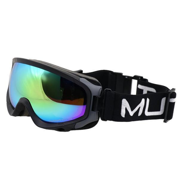 ミュータント 球面レンズ 眼鏡対応 ミラーレンズ スキーゴーグル スノーボードゴーグル くもり止め|streetbros|02