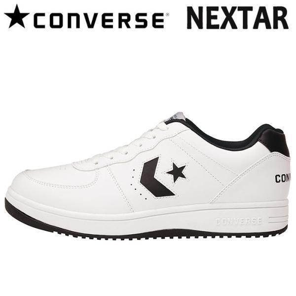 コンバーススニーカーネクスター360ホワイトNEXTAR360ローカットシューズ38000530