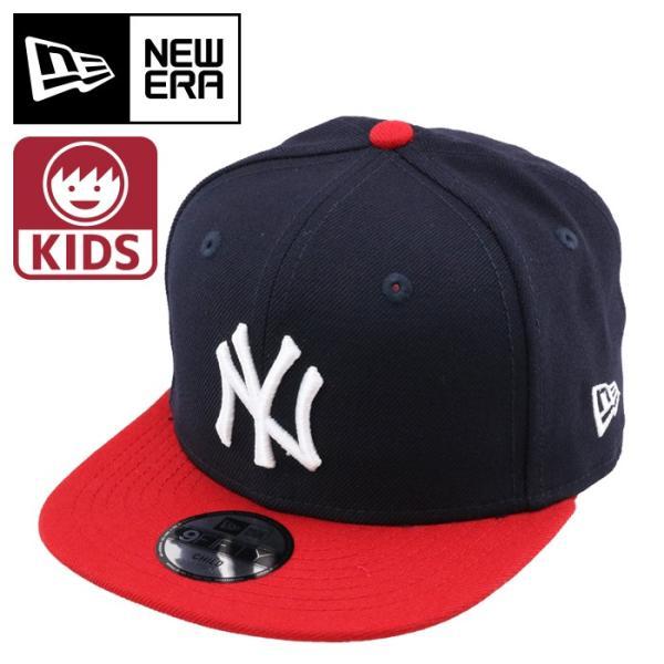 5286f5135d624 CHILD 950 ニューエラ キッズ スナップバックキャップ 帽子 NEWERA KIDS ネイビーレッド 平つば 子供  ...