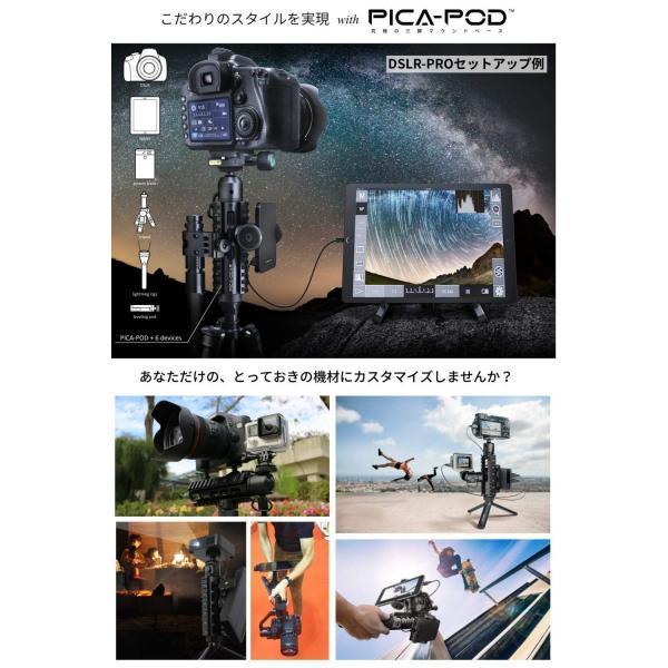 ピカギア(Pica-Gear) PICA-POD マウントベース ミニ三脚 ミルスペック対応 アルミ6061製 PG-001 スターターパック 三脚 stroke-shop 05