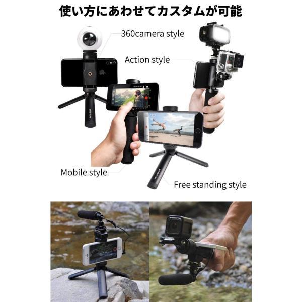 ピカギア(Pica-Gear) SNAP-GRIP マイク・照明搭載可 2Way ミニ三脚 Gopro iPhone対応 スナップグリップPG-040 stroke-shop 05